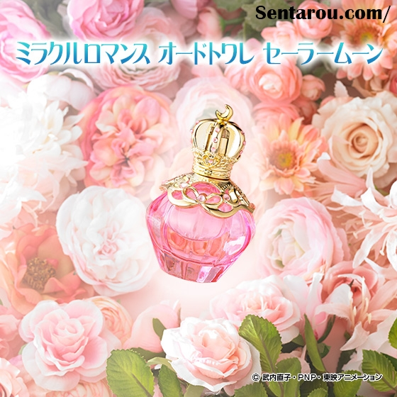 Sailor-Moon-Perfume_sentarou