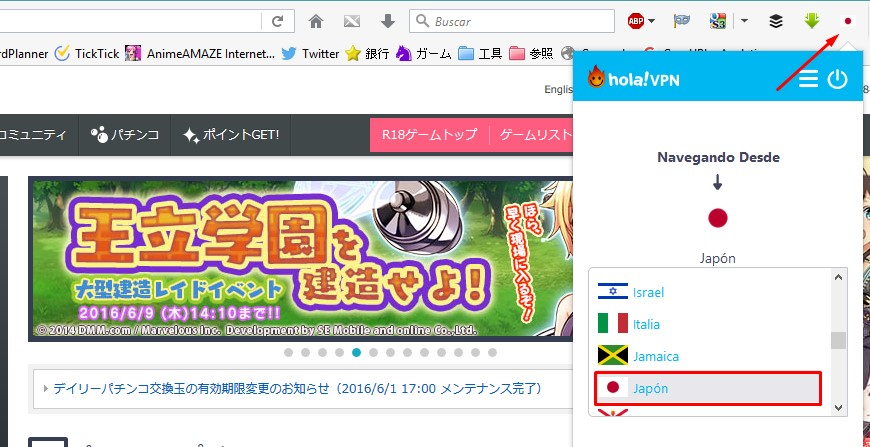 sentarou.com_dmm_vpn_hola_on_japon