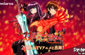 Reseña de Twin Star Exorcists